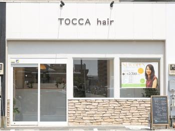 トッカ ヘアー(TOCCA hair)
