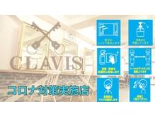 ヘアセットサロン CLAVIS HAPPINESS 栄店【クラビスハピネス】