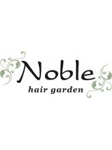 ノーブル ヘア ガーデン(Noble hair garden)