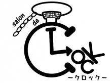 サロン ド クロック(salon de CLOCK)