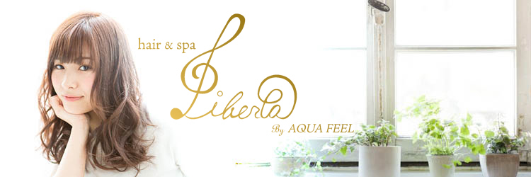 リベルタ(Liberta by AQUAFEEL)