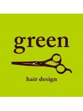 ヘアーデザイン グリーン(hair design green)