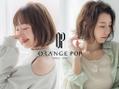 オレンジポップ 市川北口店(ORANGE POP)