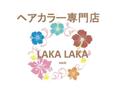 ラカラカヘアー 上砂店(Laka Laka Hair)
