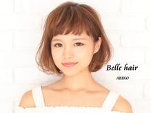 ベルヘアー あびこ店(Belle hair)の詳細を見る