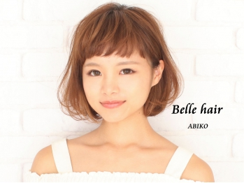 ベルヘアー あびこ店(Belle hair)(大阪府大阪市住吉区)