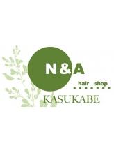 エヌアンドエー 春日部東口店(hair shop N&A)