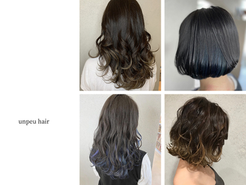 アンプヘアー 西京極店(unpeu hair)(京都府京都市右京区/美容室)