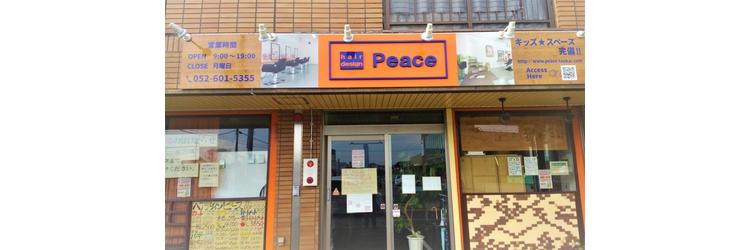 ピース(hair design Peace)