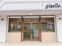 ジゼル(giselle.)の店内画像