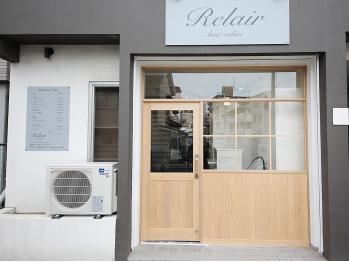 リレア ヘア サロン(RELAIR hair salon)の写真