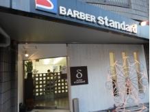 バーバースタンダード(BARBER standard)