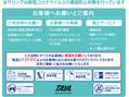 シャンプー 聖蹟桜ヶ丘オーパ店(Shampoo)