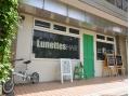 リュネット(Lunettes)