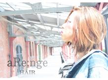 アレンジヘアー(aRe:nge HAIR)の詳細を見る