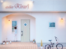 アトリエ キラリ(atelier Kirari)の詳細を見る