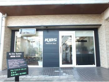 美容室キッズ(KIDS)