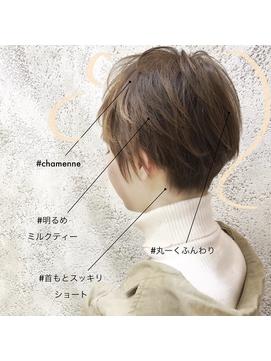 ■白髪対応■くせ毛もおさまる首もとスッキリショート