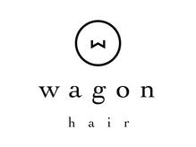 ワゴンヘアー(wagon hair)