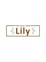 オーガニックカラー専門店 リリー 松原店(Lily)