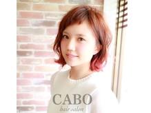カーボ(CABO)