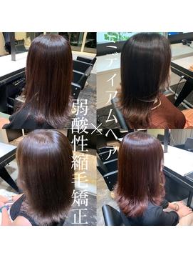 ミディアムヘアに弱酸性縮毛矯正で髪質改善と美髪に!