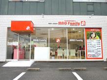 ヘアーサロン マックファミリー 新宮店(Hair Salon MAQ Family)の詳細を見る