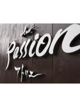 パッションアトリエ(Passion)