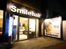 スマイルヘアー 大泉学園店(Smile hair)の詳細を見る