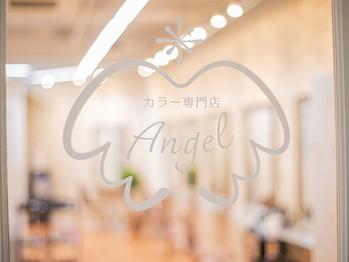 エンジェル(Angel)(東京都荒川区/美容室)