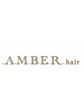 アンバーヘアー(A.M.B.E.R. hair)