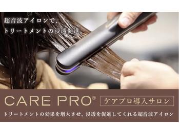ヘアーメイク プリュム(Hair make Plume)