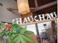 チャウチャウ(Chau Chau)
