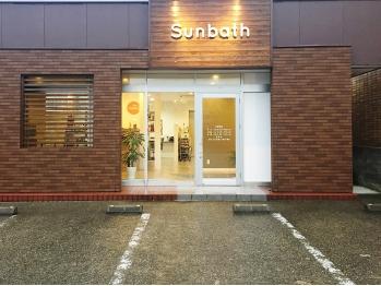 サンバスウィズ(Sunbath with)