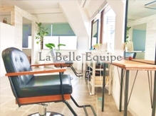 ベル エキップ(La Belle Equipe)の詳細を見る