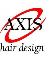 アクシス ヘアーデザイン(AXIS hair design)