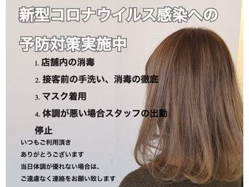 オズズタイル(O'sSTYLE)(大阪府東大阪市)