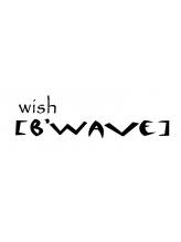 ウィッシュビーウェーブ(wish B'WAVE)