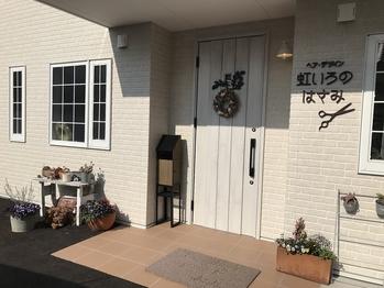 ヘア デザイン 虹いろのはさみ(香川県丸亀市/美容室)