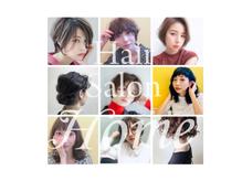 ヘアーサロン ホーム(Hair Salon HOME)の詳細を見る