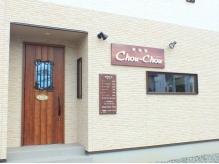 美容室 シュシュ(Chou-Chou)