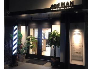 メンズヘアサロン アンド マン グルーミング ジャパン(and MAN grooming JAPAN)(奈良県奈良市/美容室)
