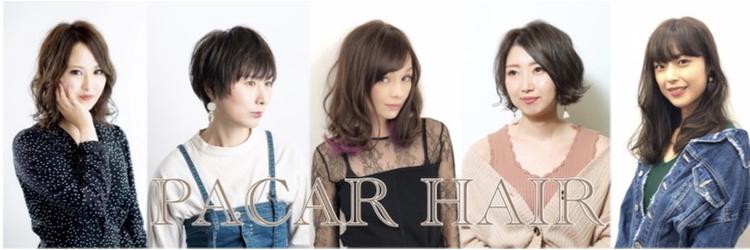 パチャールヘアー(PACAR HAIR) image