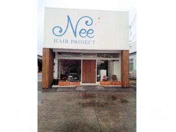 ヘアープロジェクト ニー(HAIR PROJECT Nee)