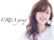 クレア ヘアー アーバン 本店(CREA hair urban)の詳細を見る