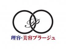 美容プラージュ 岡崎駅前店