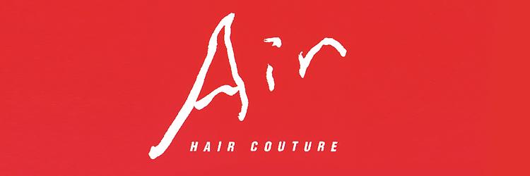 エア 八王子(Air)のアイキャッチ画像