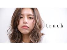 トラック 阿倍野駅店(truck)の詳細を見る
