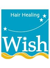 ヘアーヒーリングウィッシュ(Hair Healing Wish)