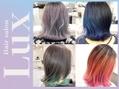 ヘアーサロン ルクス(Hair salon Lux)